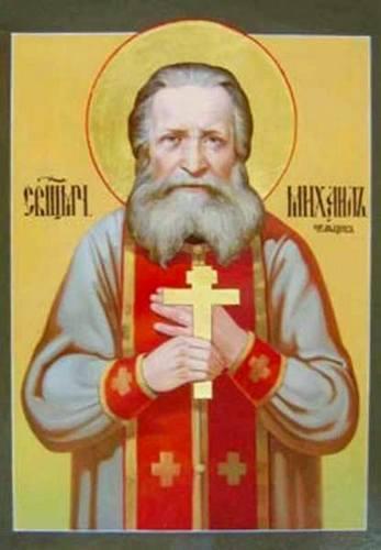 Священномученик Михаил Чельцов(27 мая 1870 – 7 января 1931).