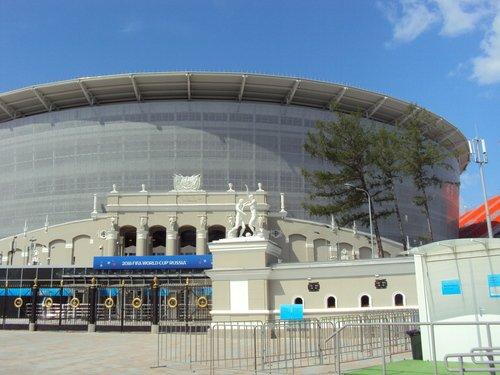 Обновленный Центральный стадион
