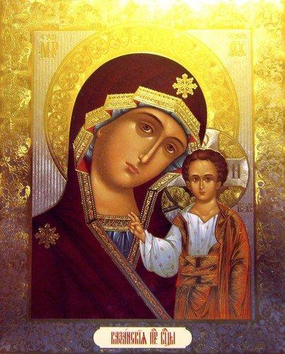 21 июля Праздник Казанской иконы Божией Матери.
