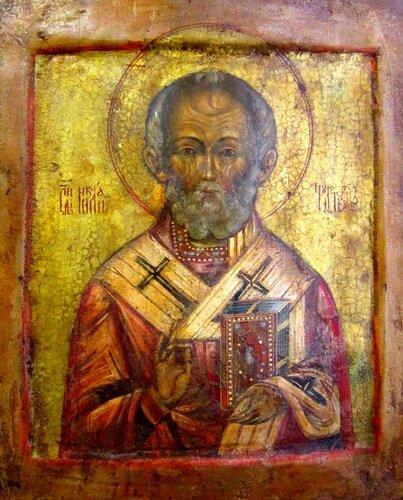 С Праздником Святителя Николая Чудотворца!