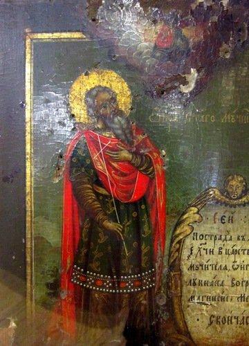 Священномученик Харалампий, Епископ Магнезийский. Икона конца 18 века.