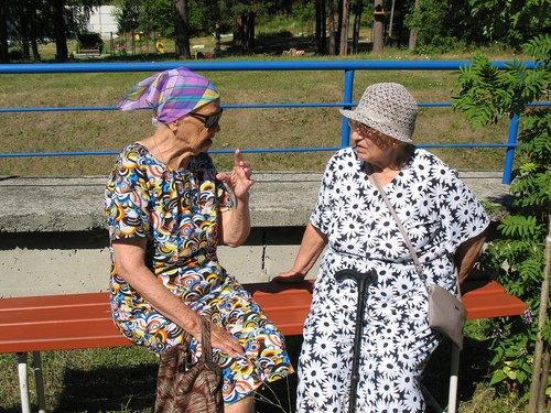 Бабушки-старушки...