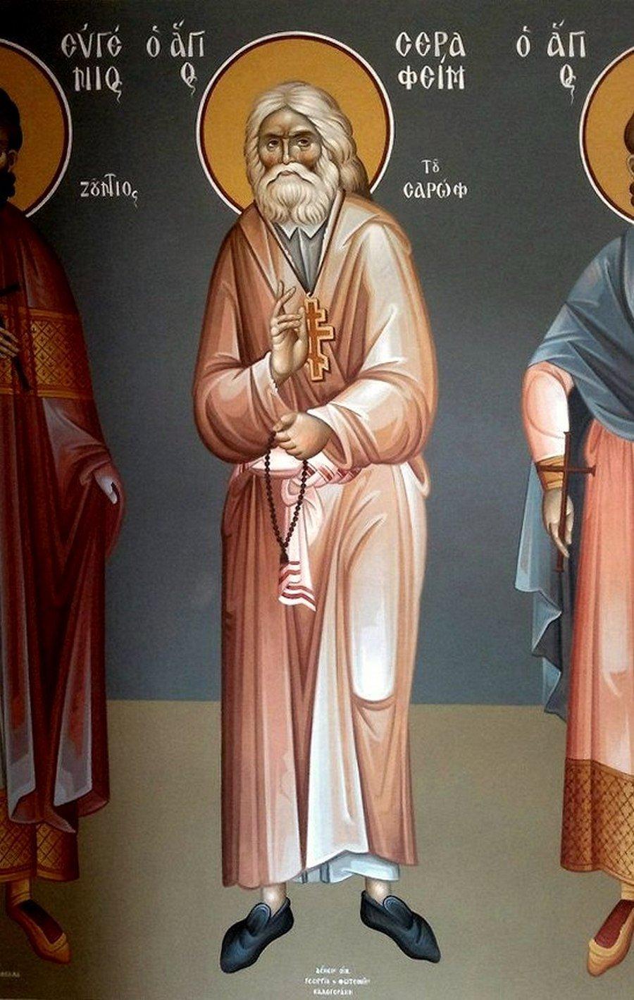 Святой Преподобный Серафим Саровский. Современная греческая фреска.