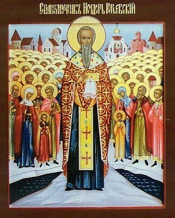 Священномученик Исидор и с ним 72 мученика, в Юрьеве Лифляндском пострадавшие.