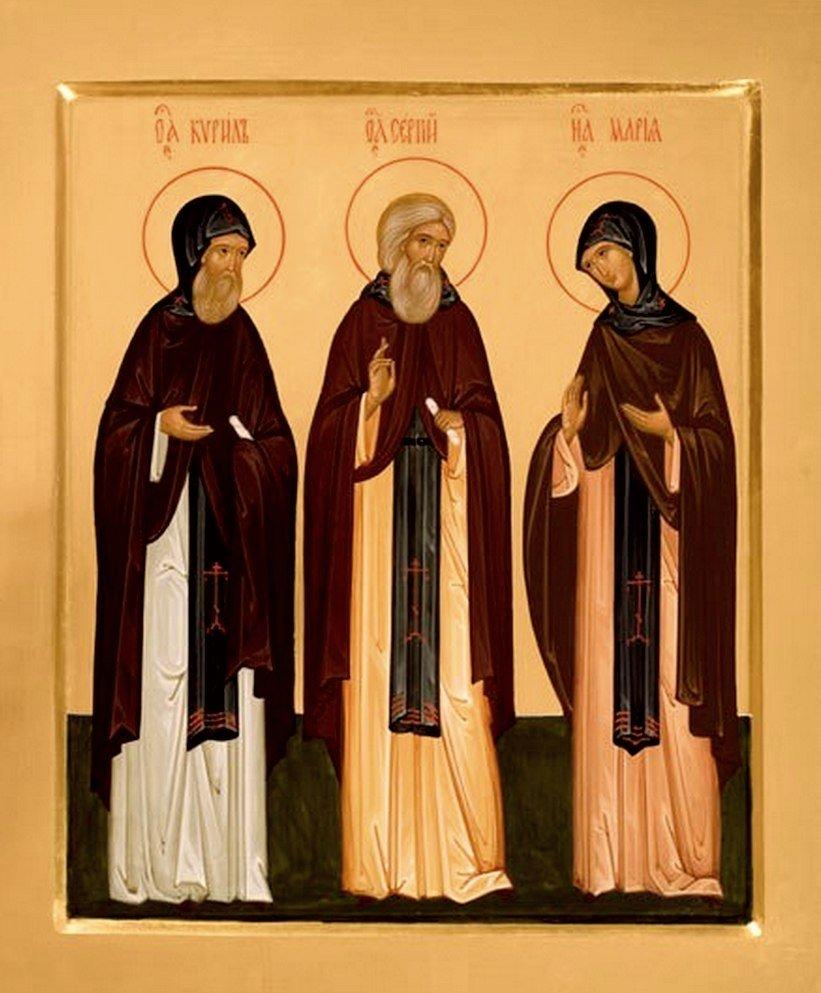 Святые Преподобные Сергий Радонежский и его родители - Кирилл и Мария.