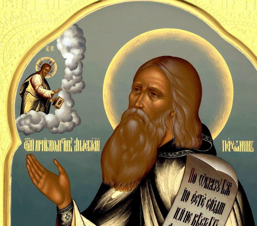 Святой Преподобномученик Анастасий Персянин.