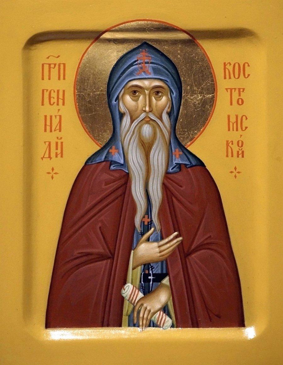 Святой Преподобный Геннадий Костромской и Любимоградский.