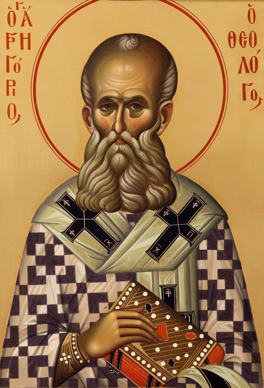 Святитель Григорий Богослов. Современная икона.