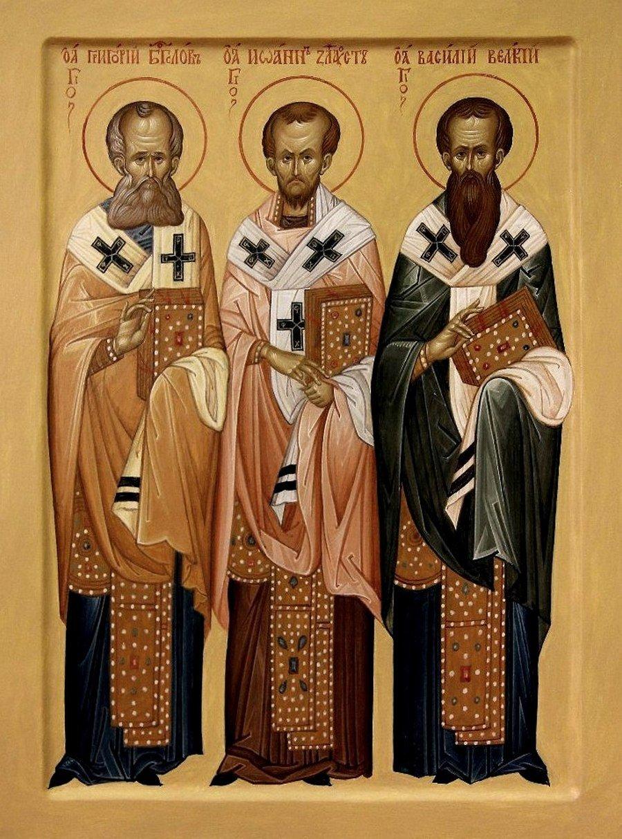 Собор трёх Вселенских учителей и Святителей Василия Великого, Григория Богослова и Иоанна Златоустого.
