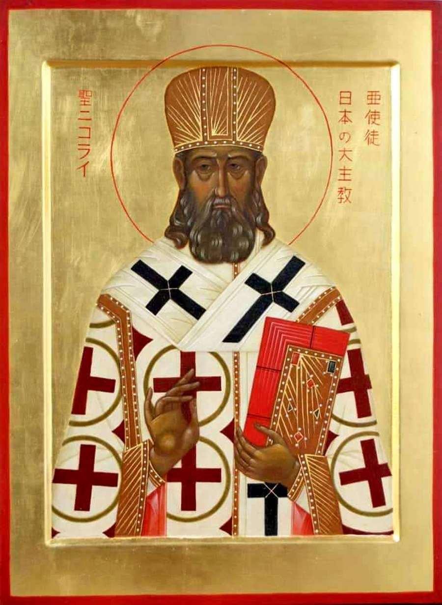 Святой Равноапостольный Николай, Архиепископ Японский. Иконописец Козуки Ватанабе (Япония).