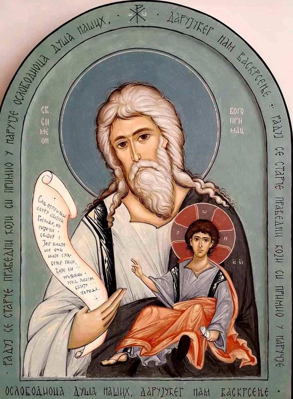 Святой Праведный Симеон Богоприимец. Современная сербская икона.