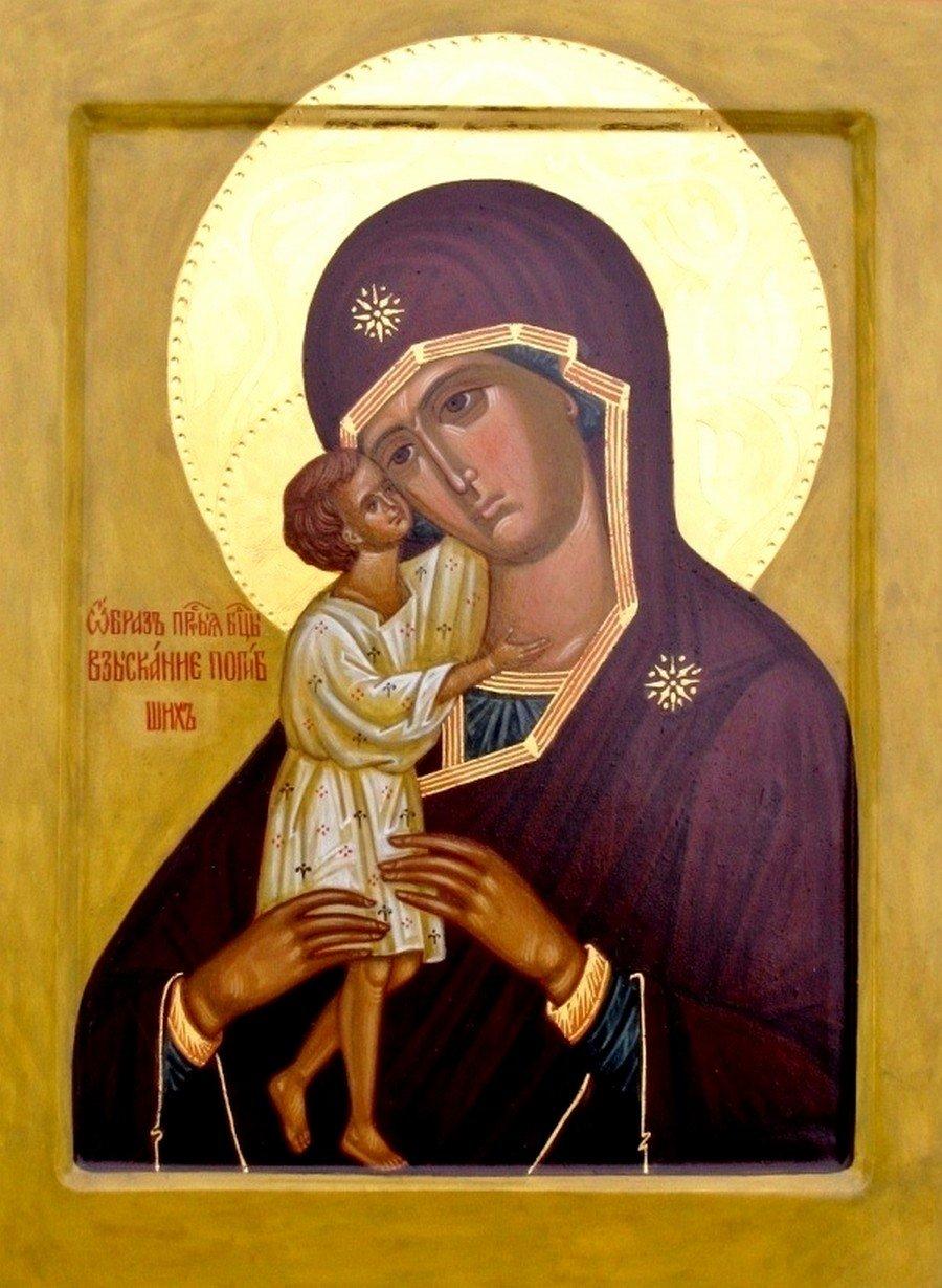 """Икона Божией Матери """"Взыскание погибших""""."""