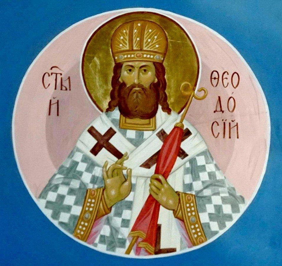Святитель Феодосий, Архиепископ Черниговский.