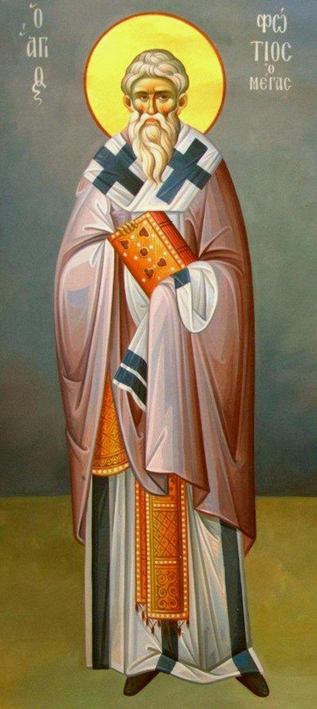 Святитель Фотий Великий, Патриарх Константинопольский.