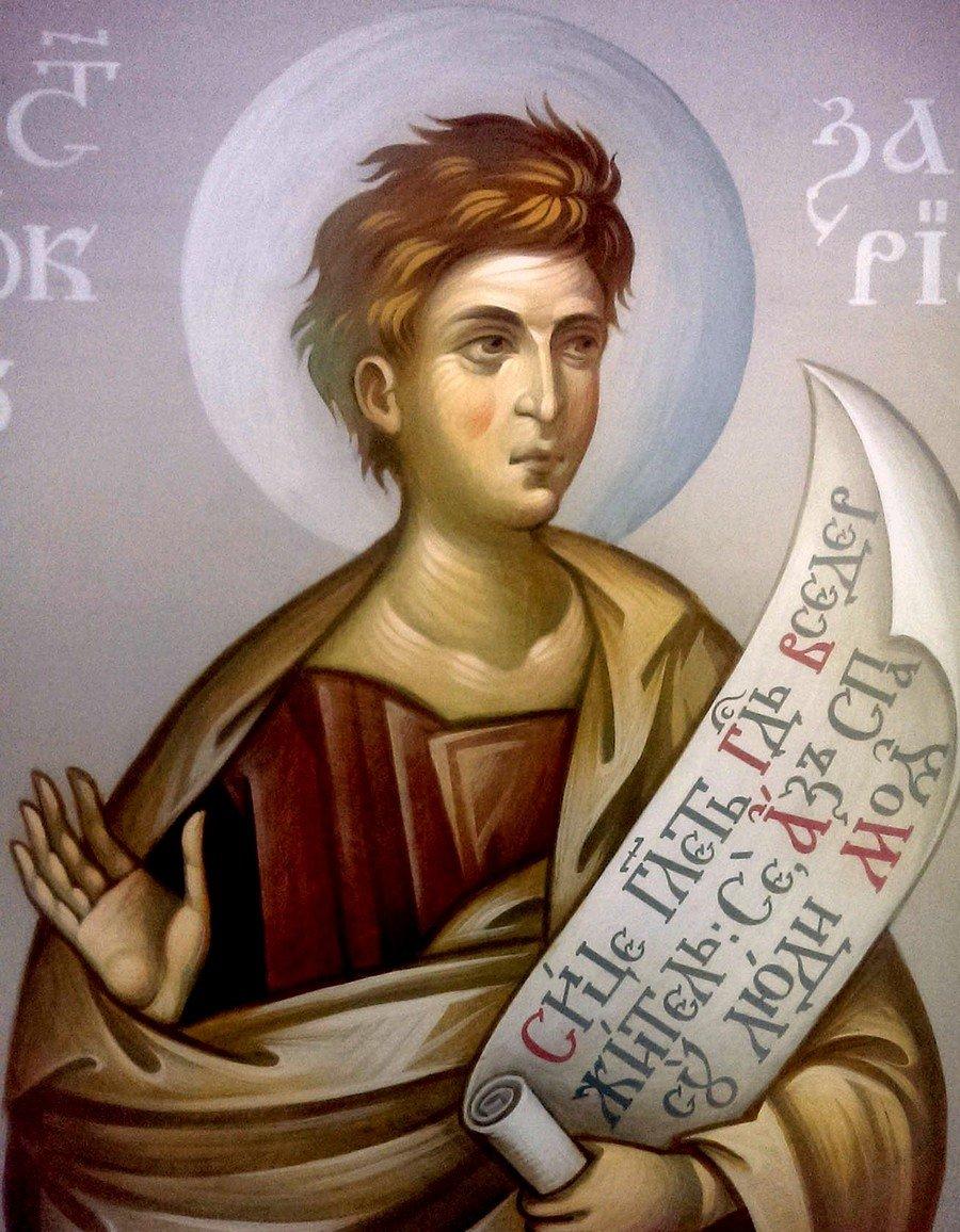 Святой Пророк Захария Серповидец. Современная церковная роспись.