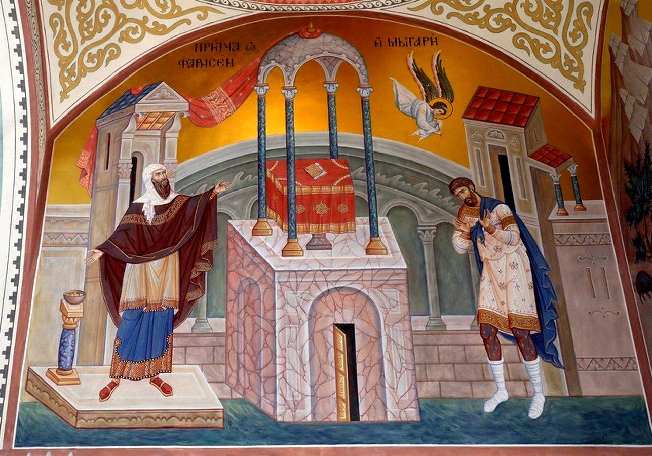 Притча о мытаре и фарисее. Современная церковная роспись.
