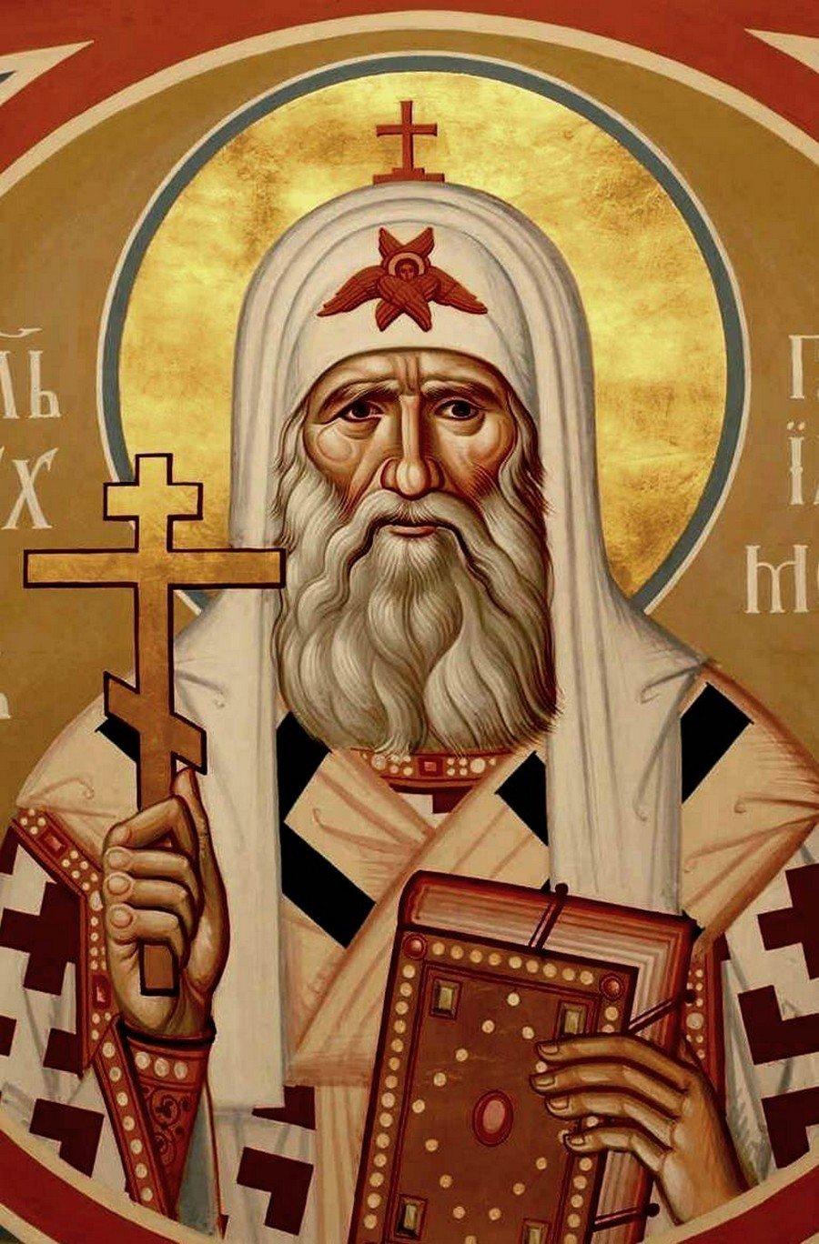 Святитель Тихон, Патриарх Московский и всея России.