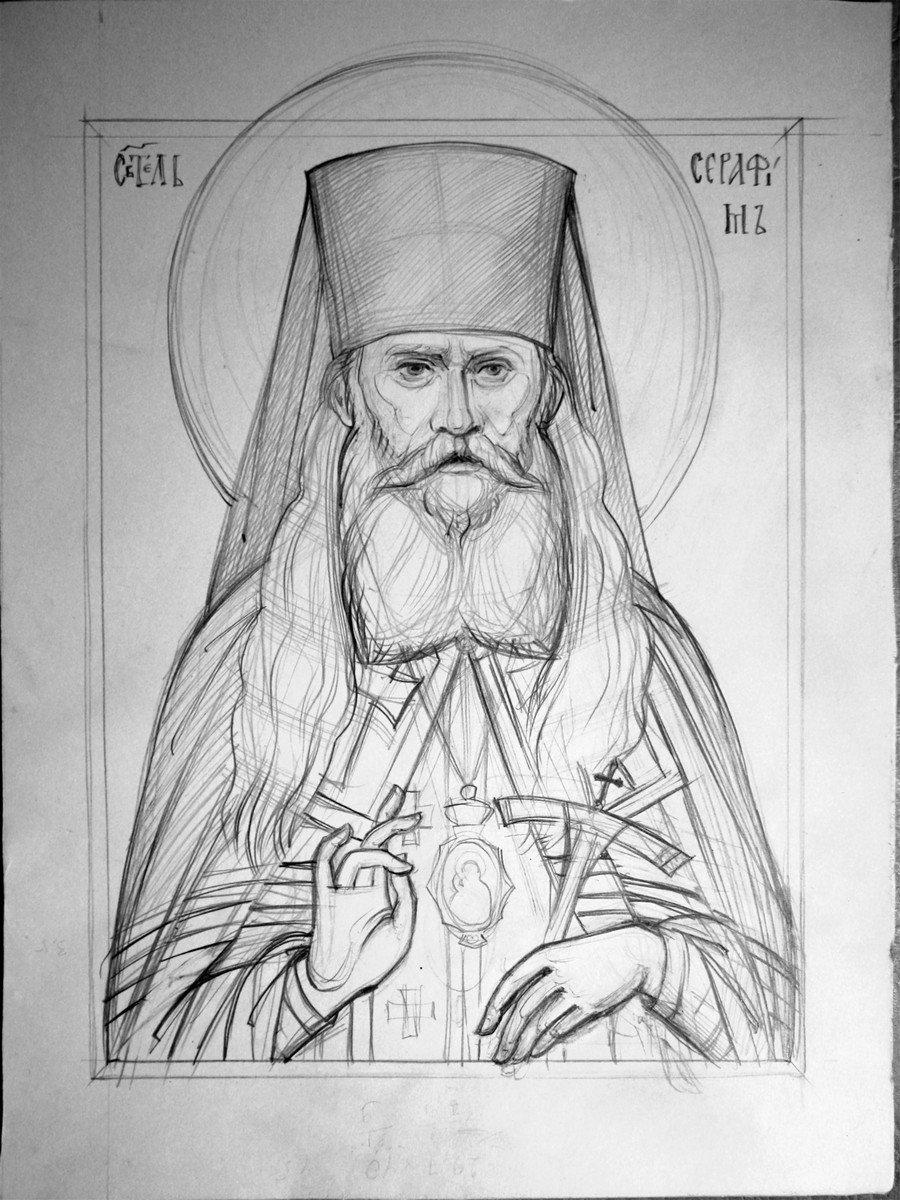 Святитель Серафим (Соболев), Архиепископ Богучарский, Софийский Чудотворец. Рисунок работы Наталии Пискуновой.