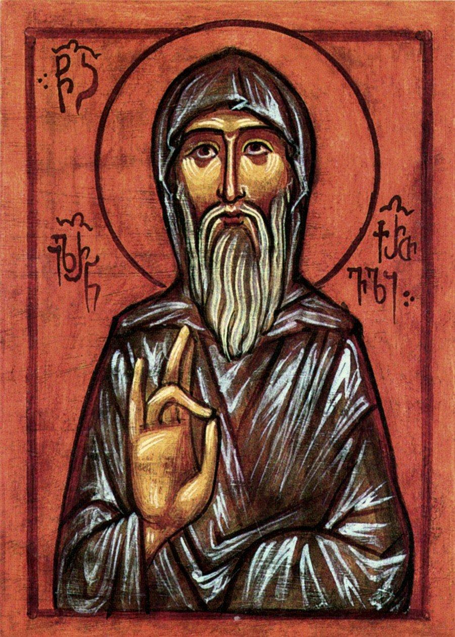 Святой Преподобный Иларион Грузин, Новый, Святогорец.