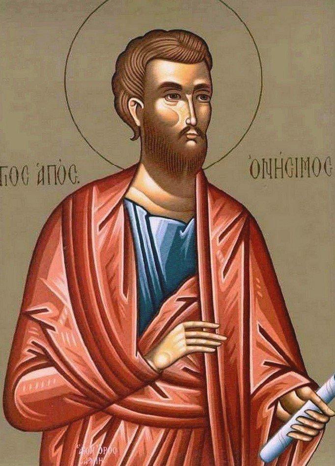 Святой Апостол от Семидесяти Онисим.