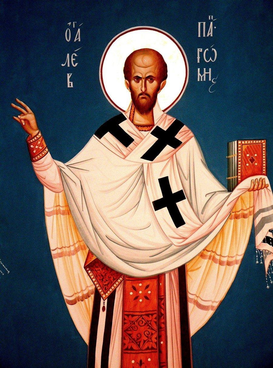 Святитель Лев, Папа Римский.