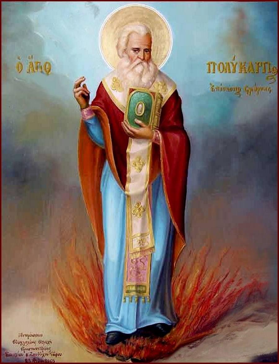 Священномученик Поликарп, Епископ Смирнский.