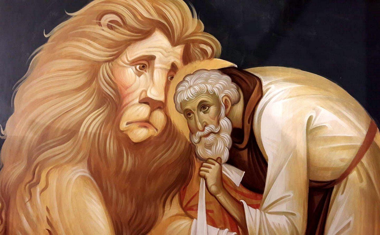 Святой Преподобный Герасим Иорданский.