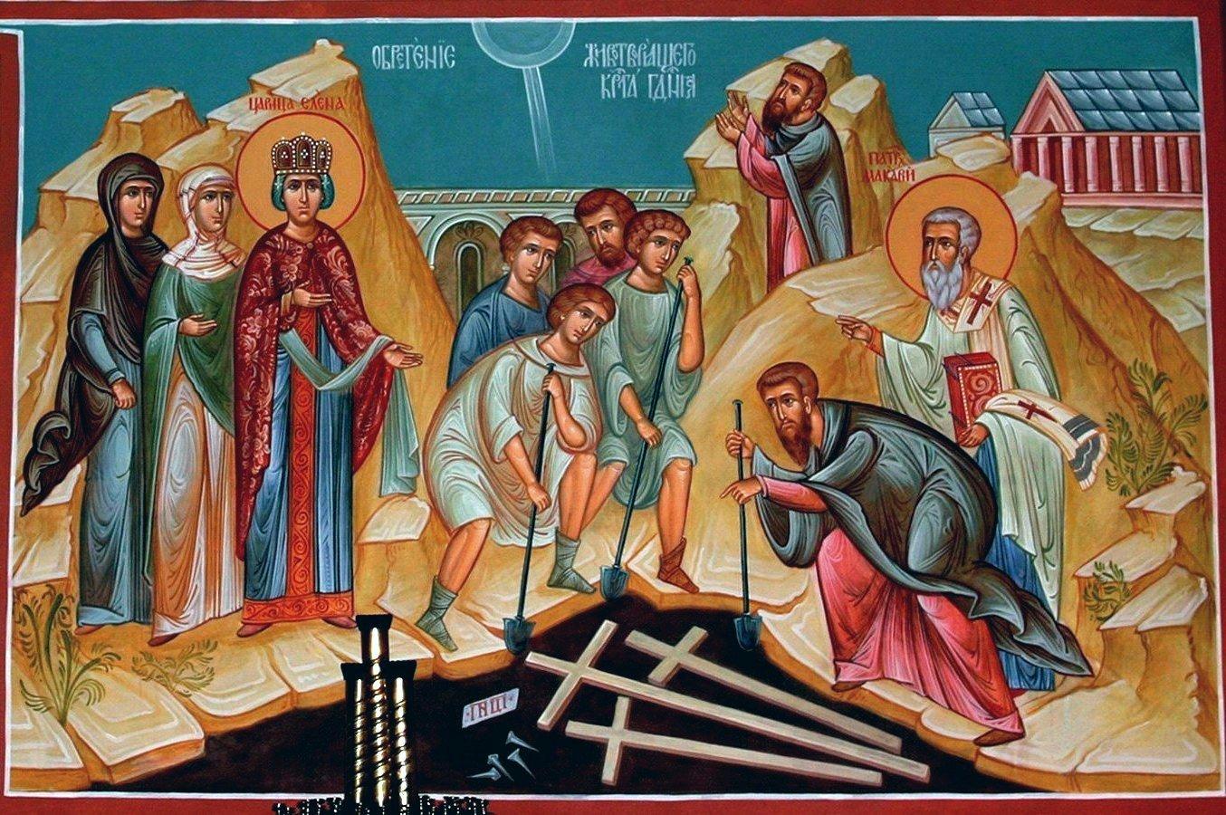 Обретение Честного Креста и гвоздей Святой царицею Еленою во Иерусалиме.