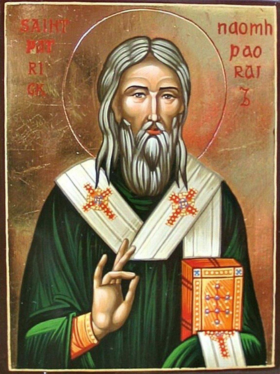 Святитель Патрикий (Патрик), Просветитель Ирландии.