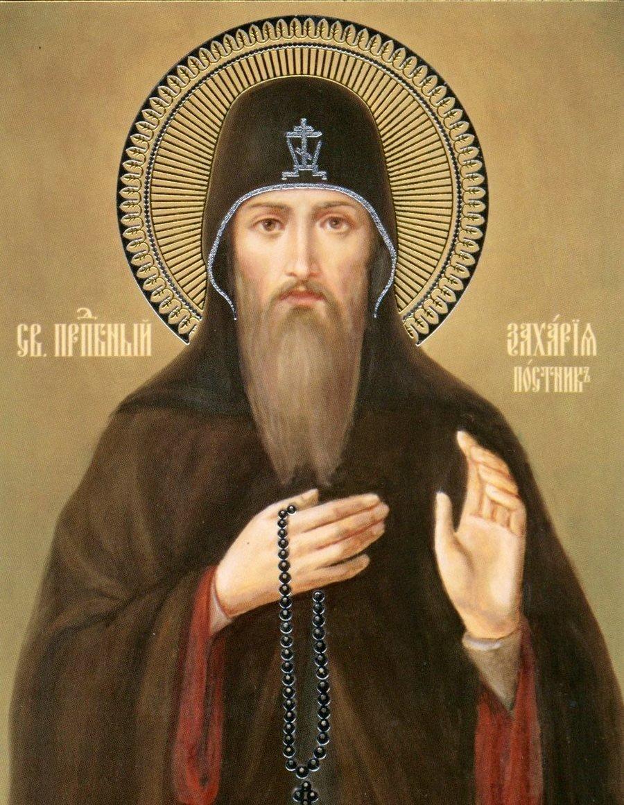 Святой Преподобный Захария Постник, Печерский.