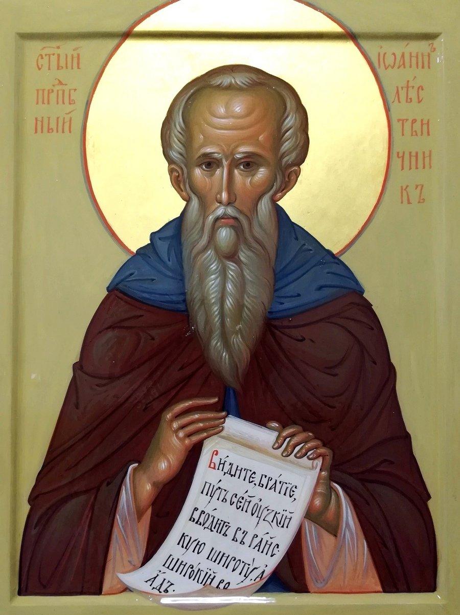 Святой Преподобный Иоанн Лествичник. Иконописец Наталия Пискунова.