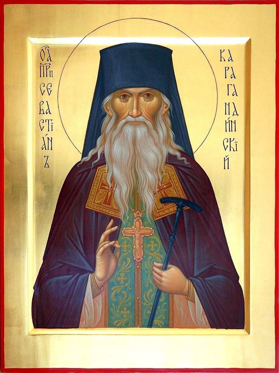 Святой Преподобноисповедник Севастиан Карагандинский.