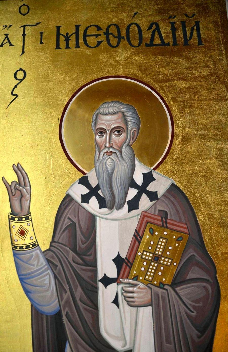 Святой Равноапостольный Мефодий, просветитель славян.