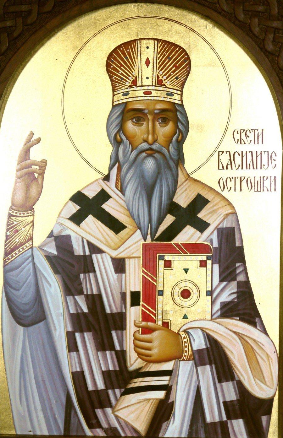 Святитель Василий Острожский, Митрополит Захолмский, Чудотворец. Икона в монастыре Острог.