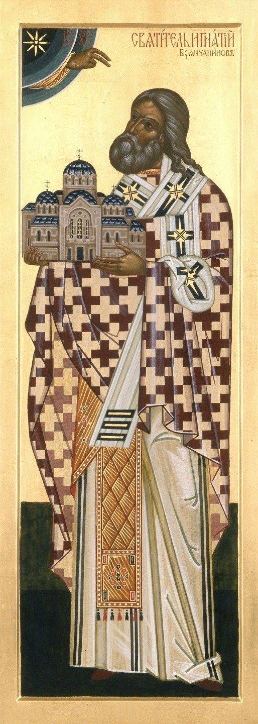 Святитель Игнатий (Брянчанинов), Епископ Кавказский и Черноморский.