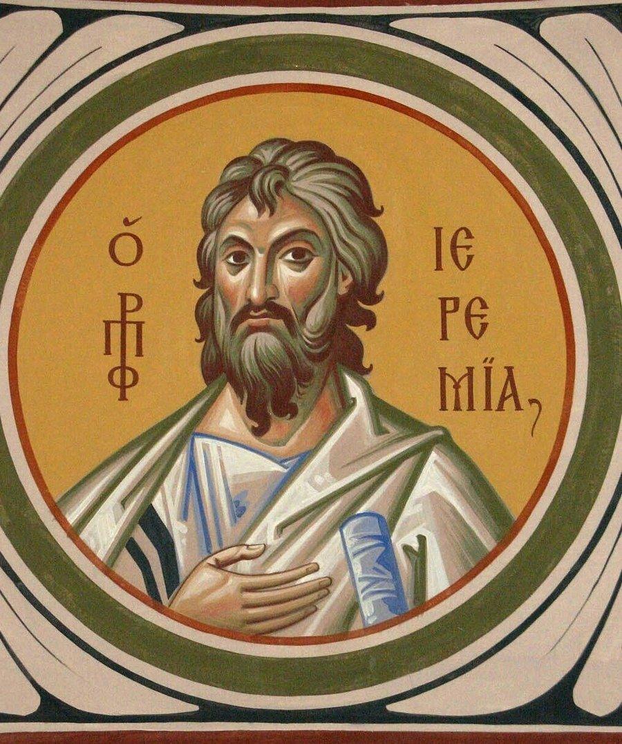 Святой Пророк Иеремия. Иконописец архимандрит Зинон (Теодор).