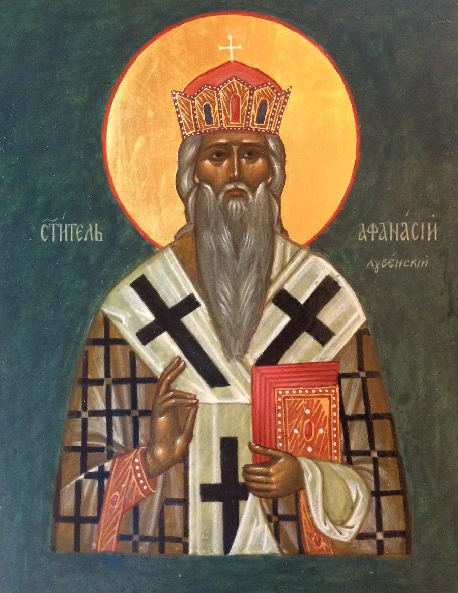 Святитель Афанасий, Патриарх Цареградский, Лубенский Чудотворец.