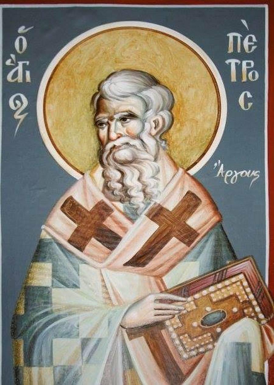 Святой Преподобный Пётр Чудотворец, Епископ Аргосский.