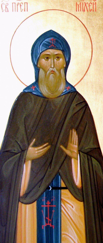 Святой Преподобный Михей Радонежский.