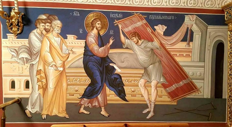 Господь Иисус Христос исцеляет расслабленного у Овчей купели.