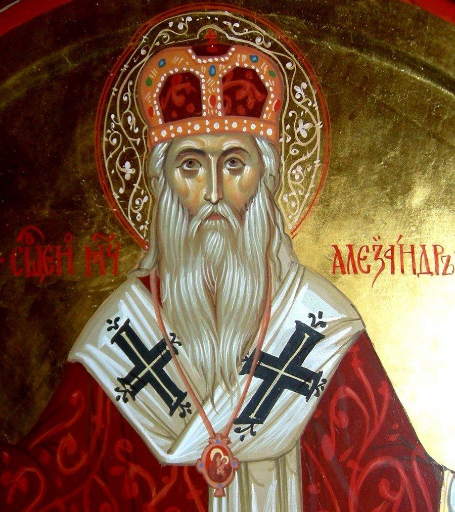 Священномученик Александр, Архиепископ Харьковский.