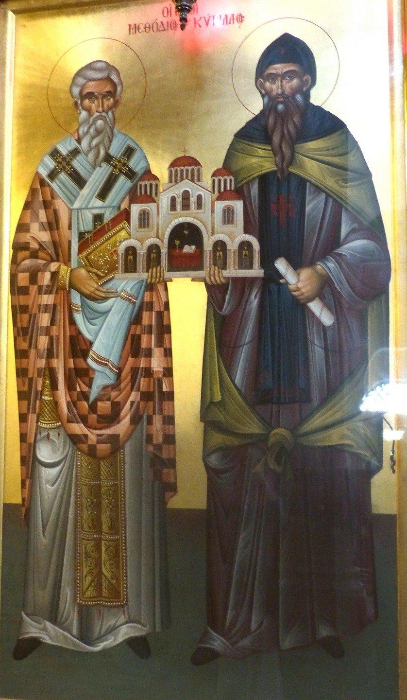 Святые Равноапостольные Мефодий и Кирилл, просветители славян. Икона в Базилике Святого Димитрия в Салониках, Греция.