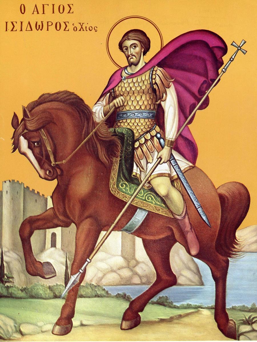 Святой Мученик Исидор Хиосский.