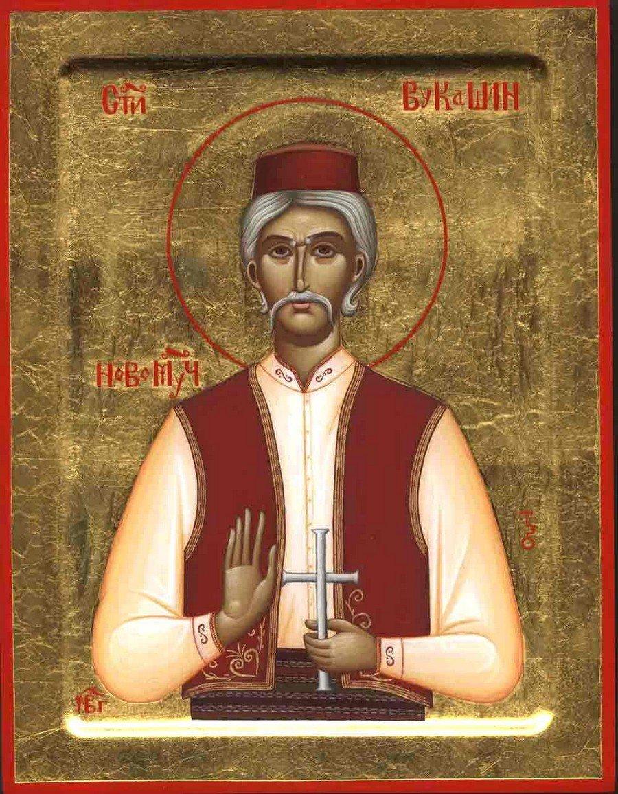 Святой Мученик Вукашин из Клепца.