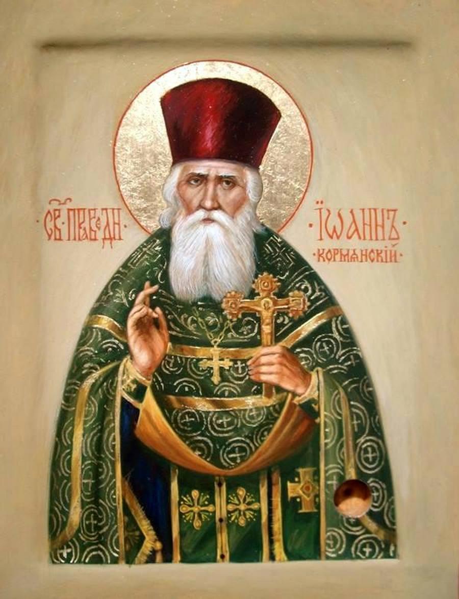 Святой Праведный Иоанн, Кормянский Чудотворец.