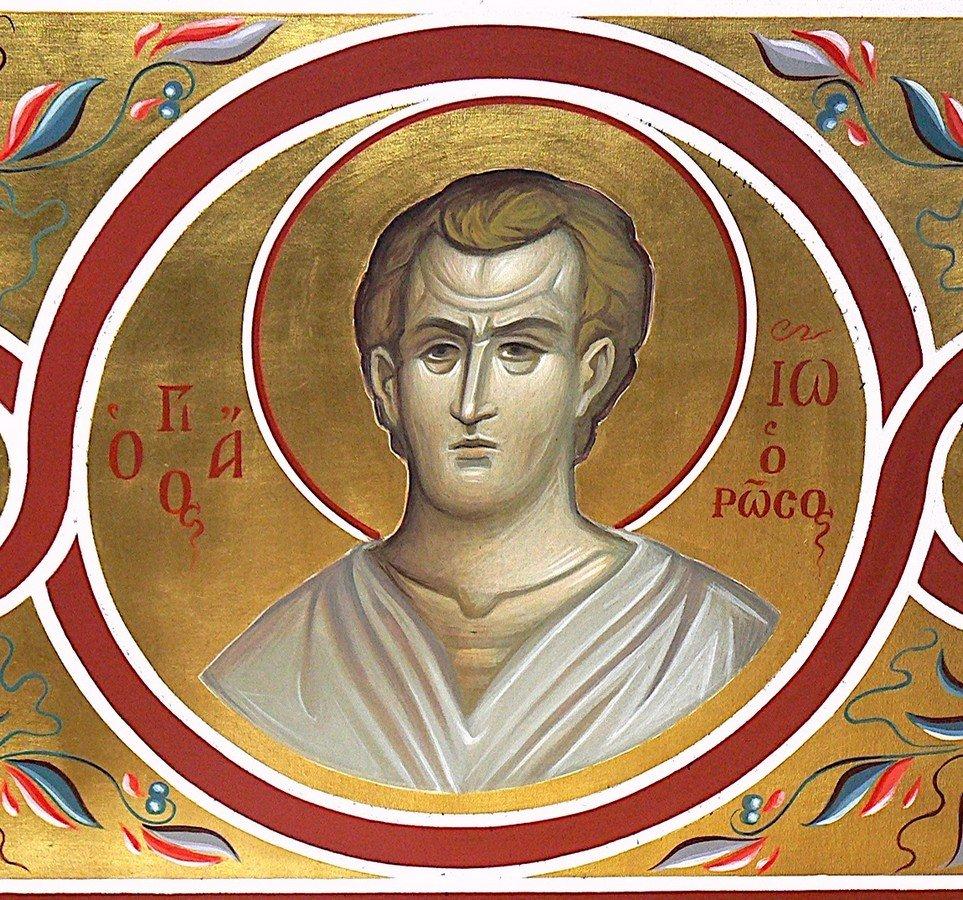 Святой Праведный Иоанн Русский, Исповедник.
