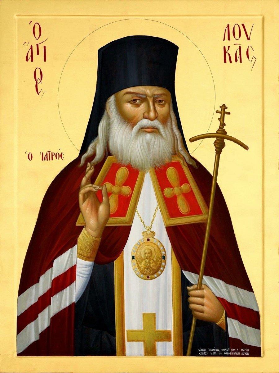 Святитель Лука Исповедник, Архиепископ Симферопольский и Крымский. Иконописец Ставрос Цакидис.