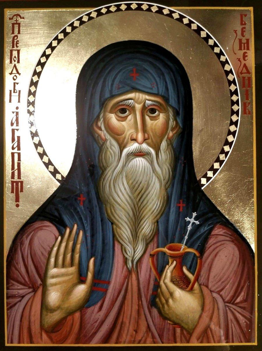 Святой Преподобный Агапит Печерский, врач безмездный.