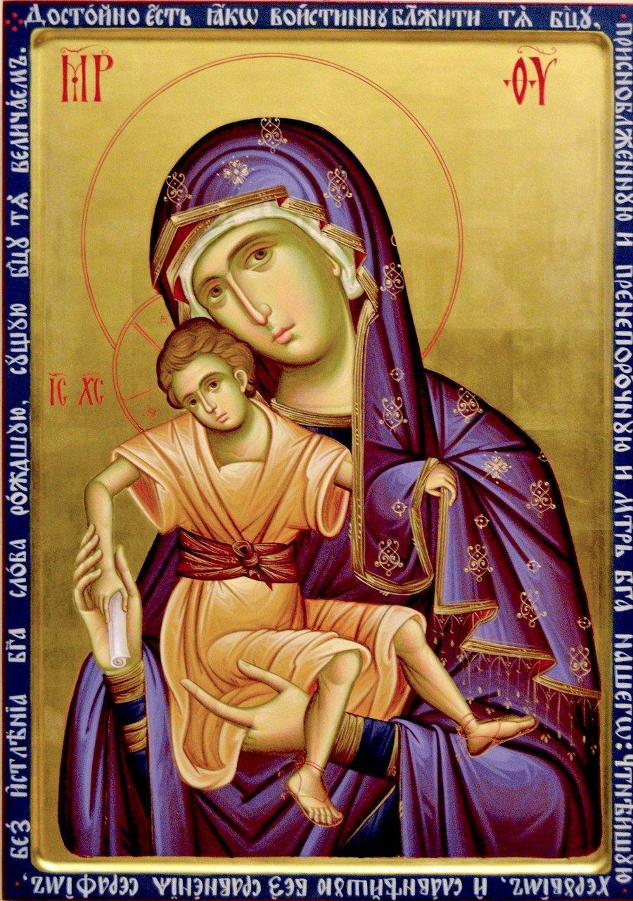 """Икона Божией Матери """"Достойно есть"""". Написана в монастыре Жича, Сербия."""