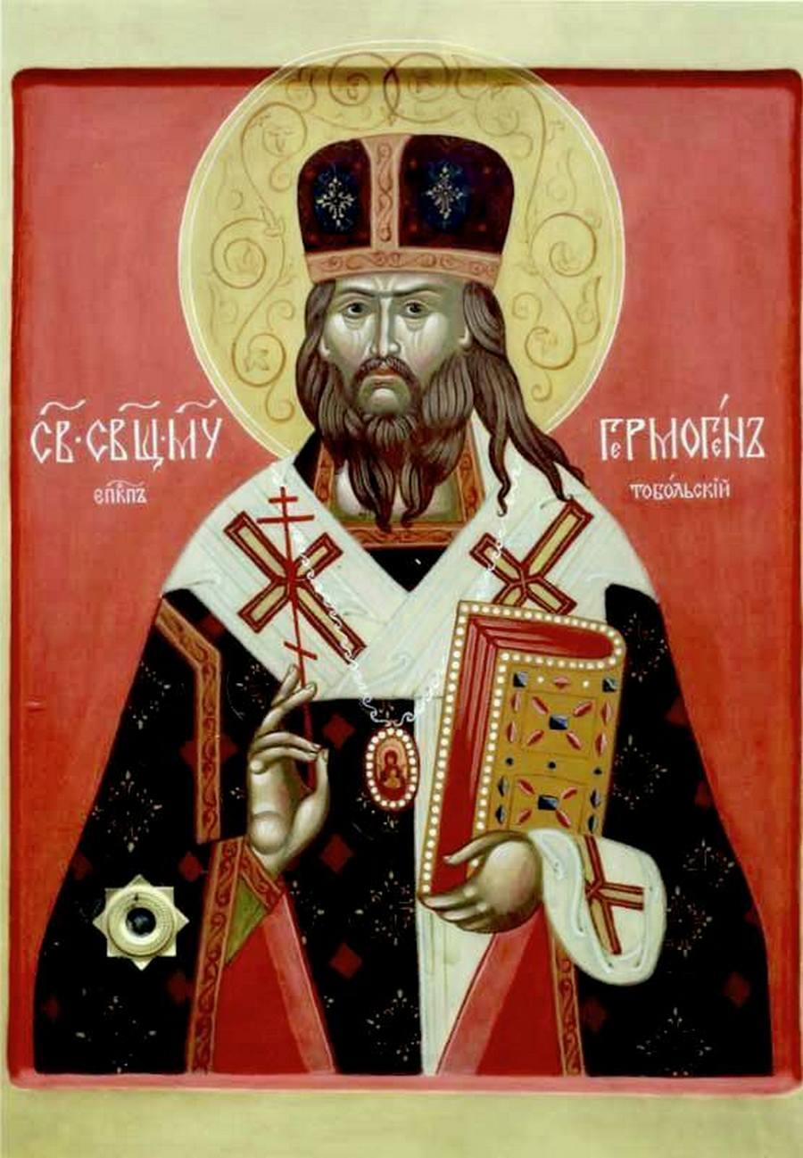 Священномученик Гермоген, Епископ Тобольский и Сибирский.